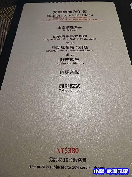 商業午餐menu3.jpg