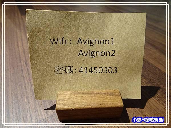 艾維農wifi31.jpg