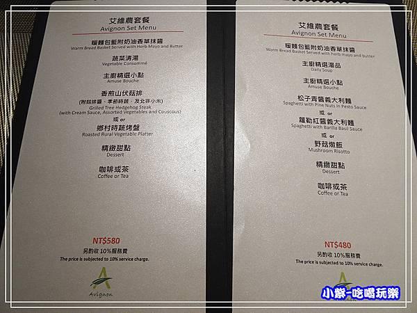 艾維農套餐580-48032.jpg
