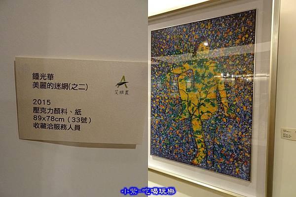 鍾光華-美麗的迷網之二 (1).jpg