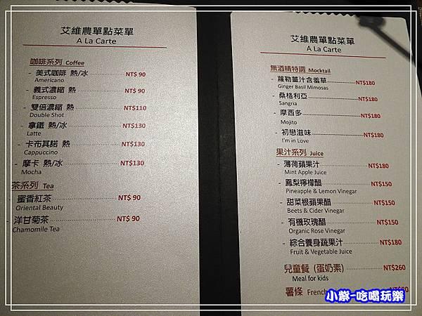 飲品單點menu55.jpg