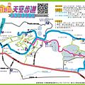八卦山導覽地圖.PNG