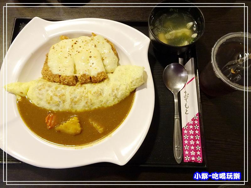 炙燒起司蛋包飯 (2)49.jpg