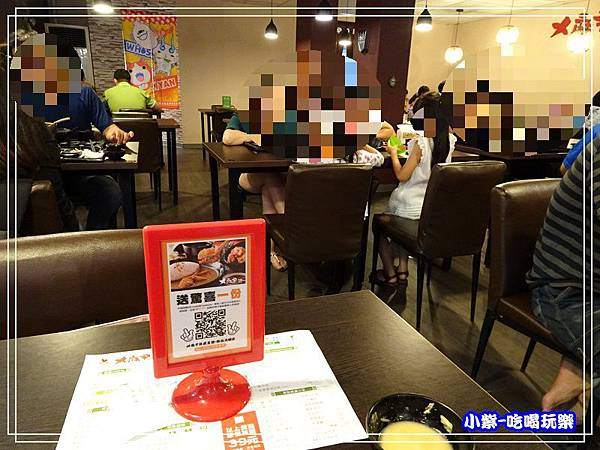 彰化ㄨ麻尹-日式拉麵井飯 (9)34.jpg