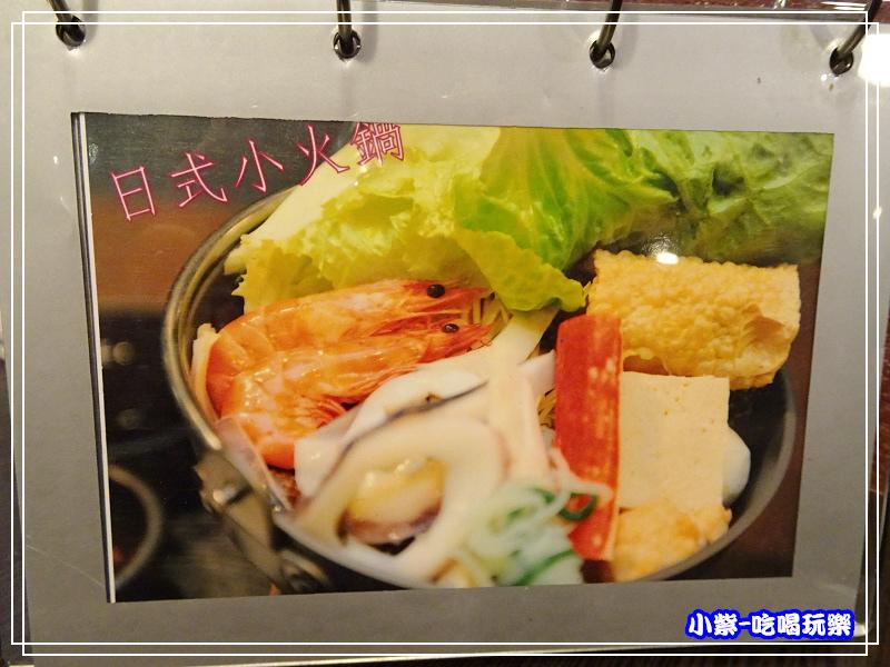 彰化ㄨ麻尹-日式拉麵井飯 (13)24.jpg