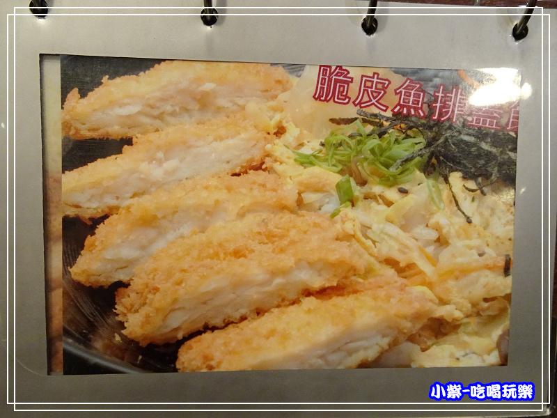彰化ㄨ麻尹-日式拉麵井飯 (14)25.jpg
