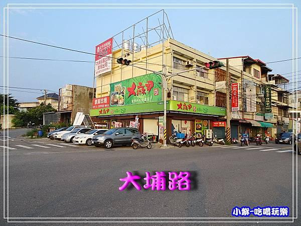 彰化ㄨ麻尹-日式拉麵井飯 (18)28.jpg