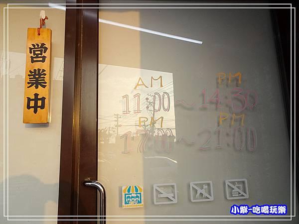 彰化ㄨ麻尹-日式拉麵井飯 (21)30.jpg