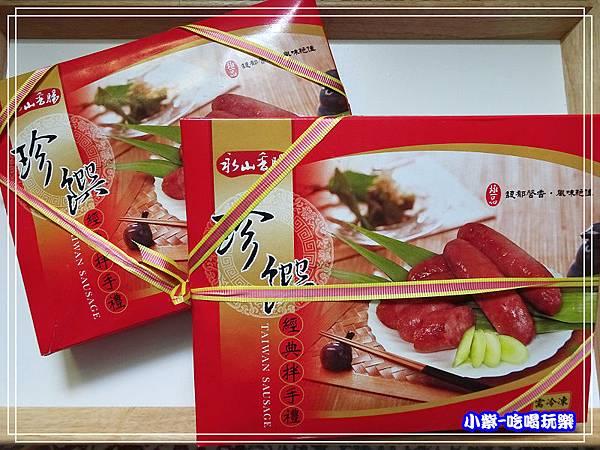永山香腸 (2)19.jpg