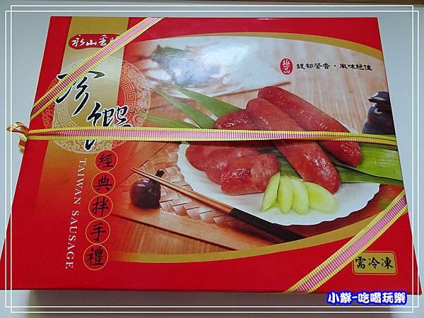 永山香腸 (4)21.jpg