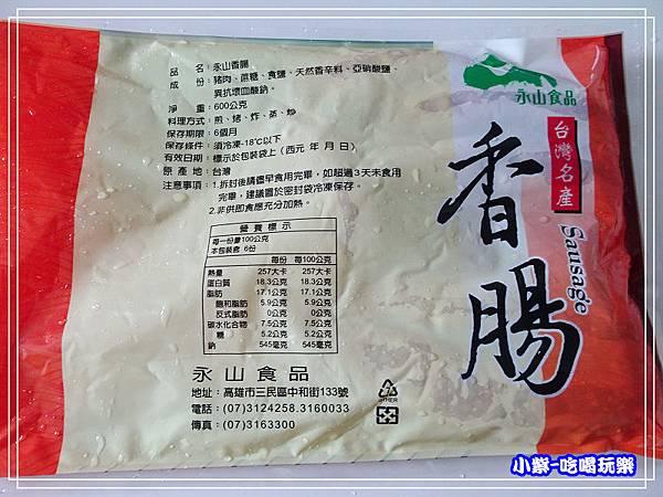 永山原味香腸 (3)11.jpg