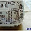 巧蔬料理粉 (9)13.jpg