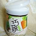 巧蔬料理粉 (13)2.jpg