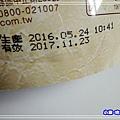 巧蔬料理粉 (1)2.jpg
