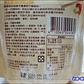 巧蔬料理粉 (10)3.jpg