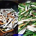 韭菜花炒杏鮑菇2.jpg