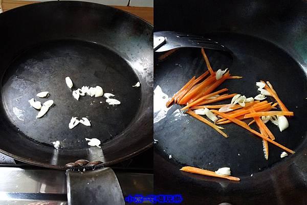 韭菜花炒杏鮑菇 1.jpg