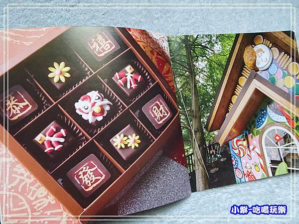 妮娜巧克力工坊 (1)16.jpg