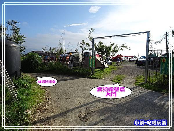 DSC0164780.jpg