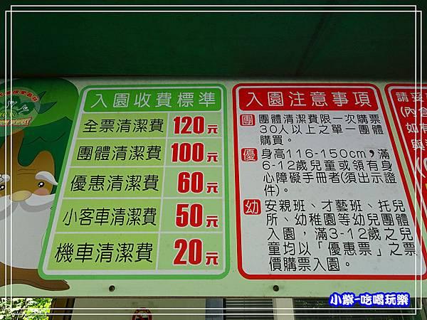 新竹-馬武督綠光森林 (6).jpg