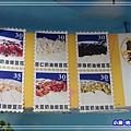 微豆豆花 (7)5.jpg