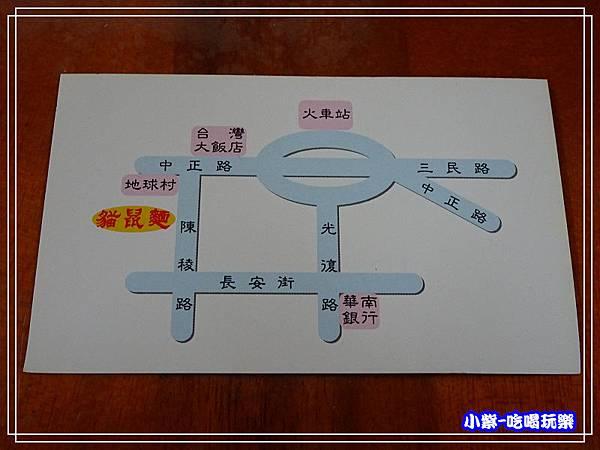 彰化市貓鼠麵 (1)5.jpg