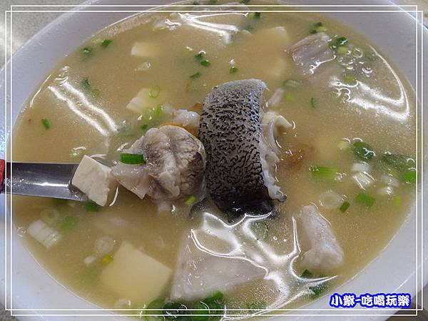 海鱺味噌湯 (2)19.jpg