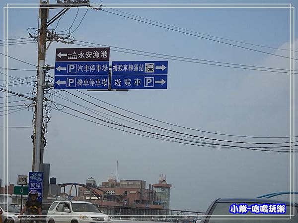 新屋-永安漁港 (7)21.jpg