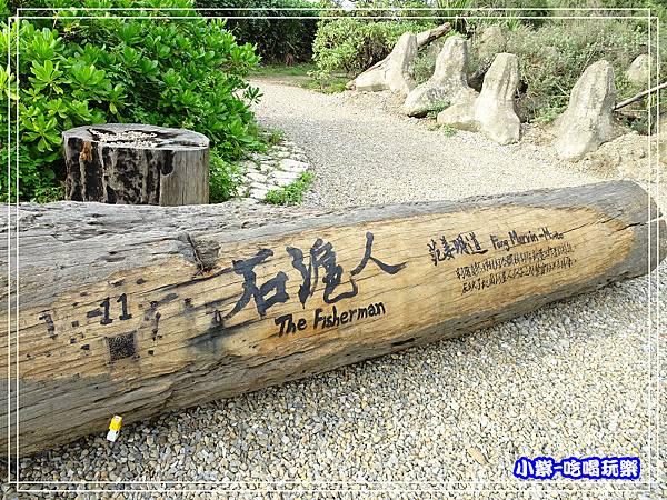 11石滬人 (2)54.jpg