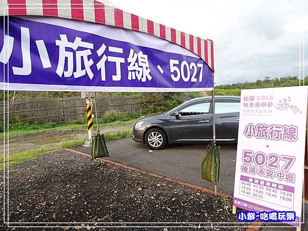 小旅行線-後湖-中壢71.jpg