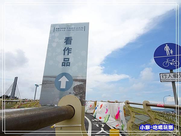 永生海 (27)86.jpg