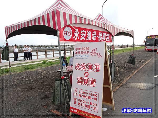 紅線-永安漁港-福興宮114.jpg