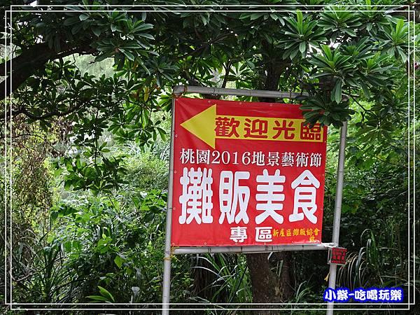 福興宮前美食攤販區 (2)108.jpg