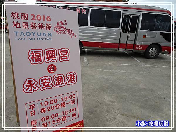 福興宮紅線接駁車 (1)109.jpg
