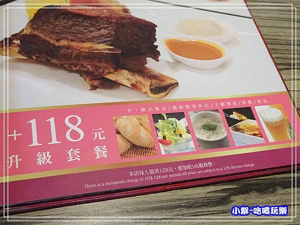 +118升級套餐0.jpg