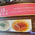 +118升級套餐內容 (2)2.jpg