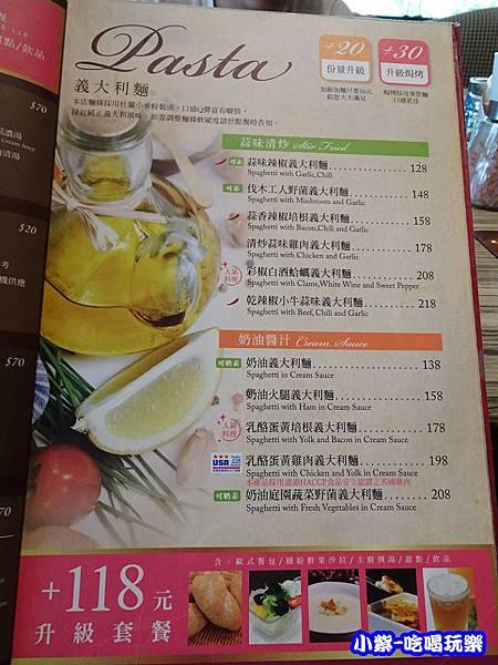 大利麵蒜味-奶油6.jpg