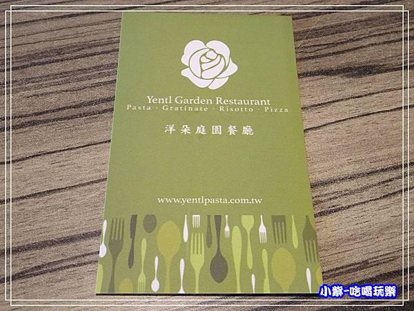 洋朵庭園餐廳 (18)63.jpg