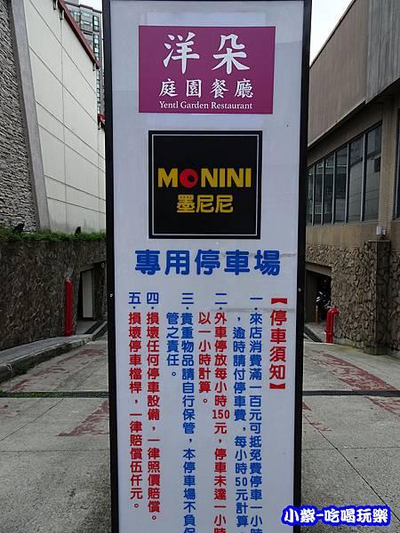 專屬停車場 (2)8.jpg