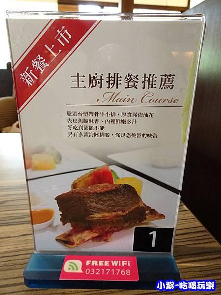 新餐上市13.jpg