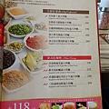 義大利麵主廚-泰式紅咖哩31.jpg