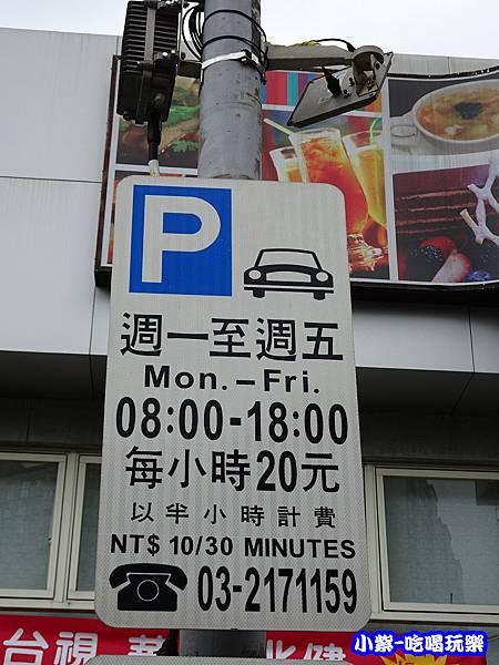 路邊停車格36.jpg