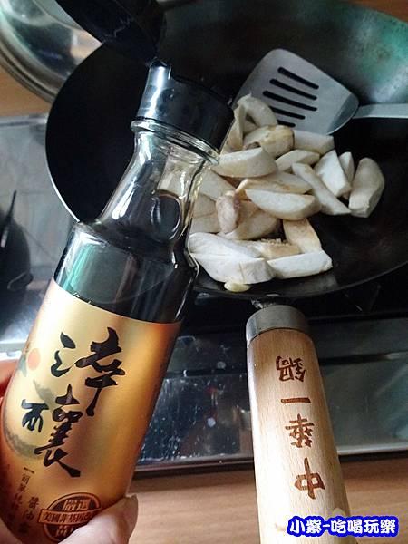 三杯杏鮑菇  (13)0.jpg