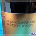 淬釀醬油露 (4)12.jpg