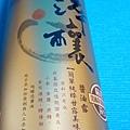 淬釀醬油露 (5)7.jpg