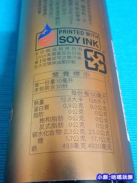 淬釀醬油露 (11)4.jpg