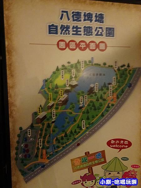 八德坡塘生態公園01.jpg