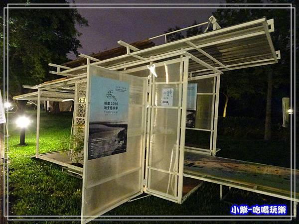 八德坡塘生態公園29.jpg