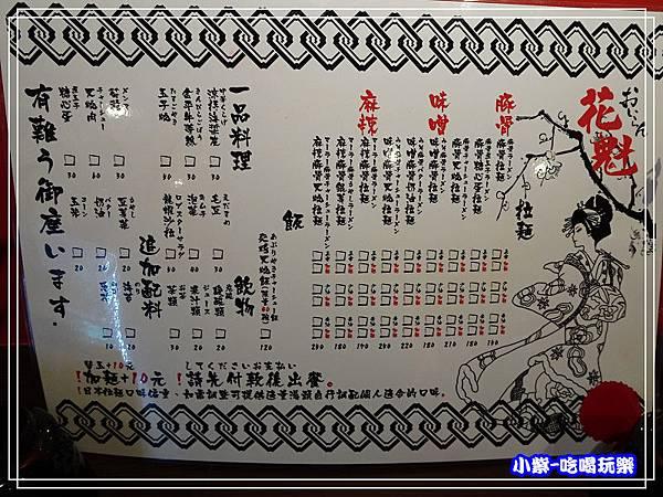 麵屋花魁東京豚骨拉麵店 (10)24.jpg