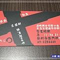 麵屋花魁東京豚骨拉麵店 (17)27.jpg